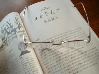 2013_02270009